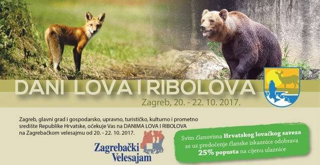 DANI LOVA I RIBOLOVA Press informacija